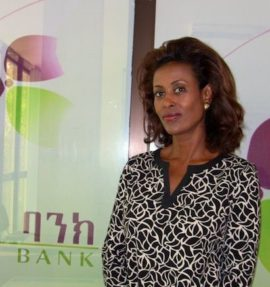 FIRST WOMEN-ONLY BANK
